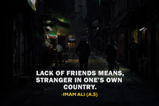 Hazrat Ali quotes about friends