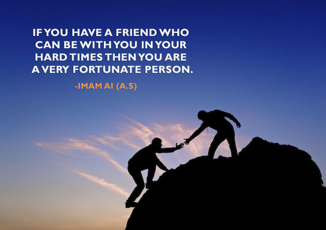 Imam Ali sayings about true friends.