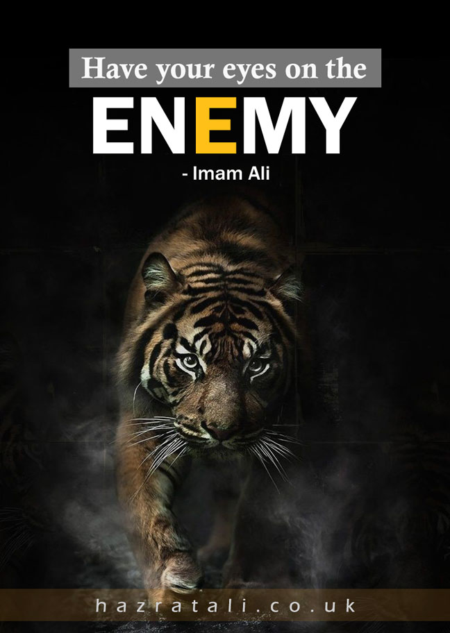 Imam Ali sayings about enemy
